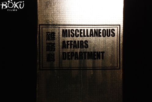 miscellaneous-affairs-departmentnew