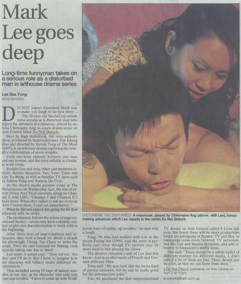 0316 The Straits Times