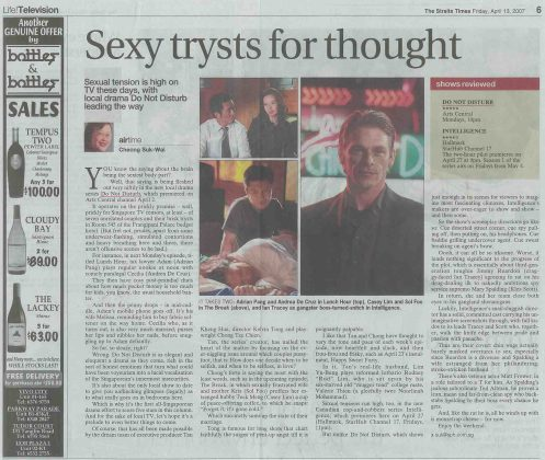 0413 The Straits Times